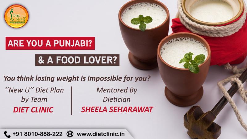 Punjabi Food Lovers
