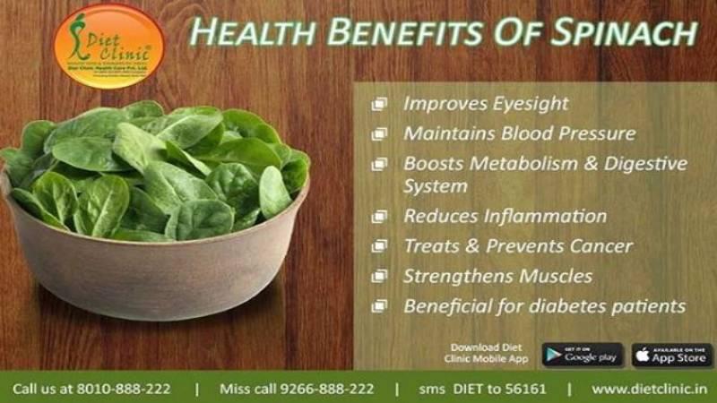 Spinach benefits in diet