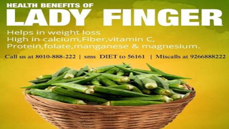 Health benefits of lady finger