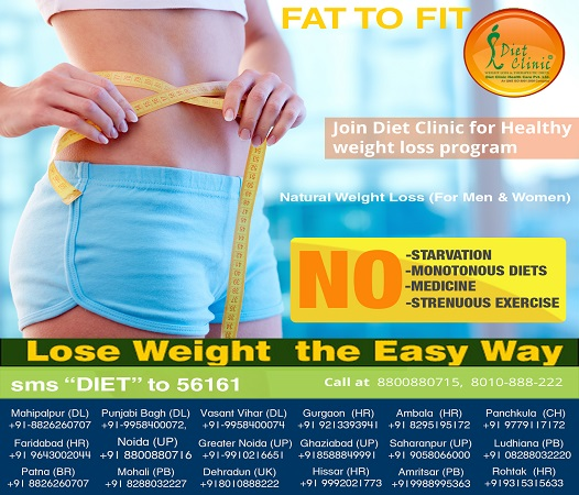 We are changing your regular diet, it is possible for weight loss