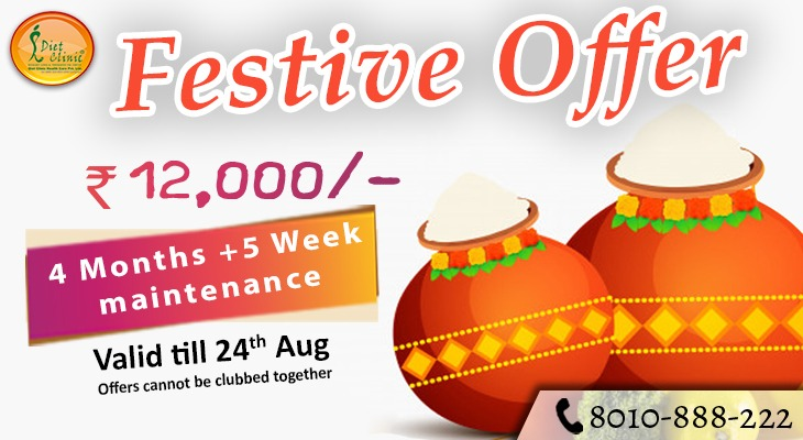 Janmasthami Festive Offer 4 Months